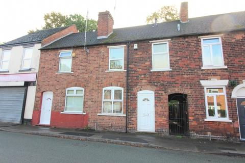 3 bedroom terraced house for sale - Coltham Rd, Willenhall