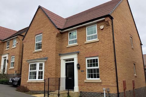 4 bedroom detached house for sale - Harrison Road, Harlestone Manor, Northampton NN5 6UY