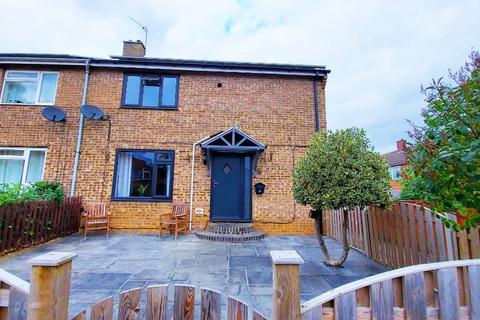 3 bedroom end of terrace house to rent - Hornsby Road, Grantham, NG31