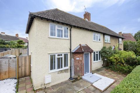 3 bedroom semi-detached house for sale - Upper Elmers End Road, Beckenham