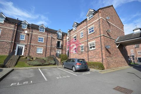 2 bedroom apartment for sale - New School Road, Mosborough, Sheffield, S20