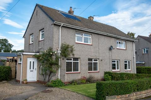 2 bedroom semi-detached house for sale - Sidgate, Newbrough