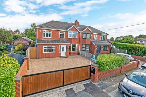 5 bedroom semi-detached house for sale - The Dale, Great Sankey, Warrington, Cheshire