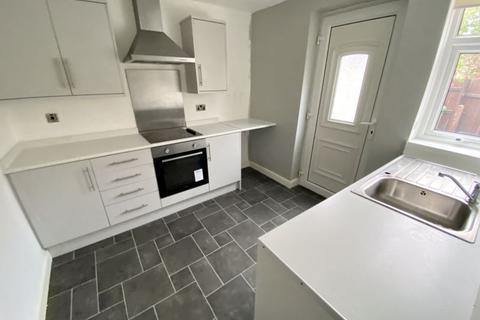 3 bedroom terraced house for sale - Hart Close, Stockton, TS19 8BA