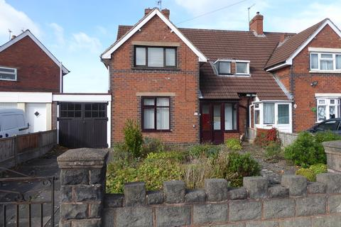 3 bedroom semi-detached house for sale - Broadstone Avenue, Walsall, WS3