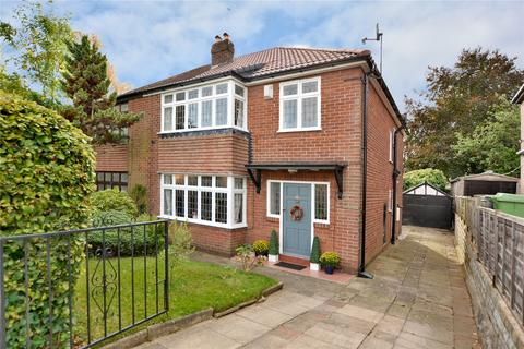 3 bedroom semi-detached house for sale - Oakwell Oval, Roundhay, Leeds