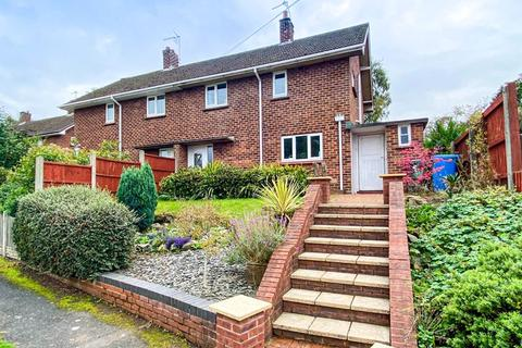3 bedroom semi-detached house for sale - Wesley Avenue, Cheslyn Hay, WS6 7JF
