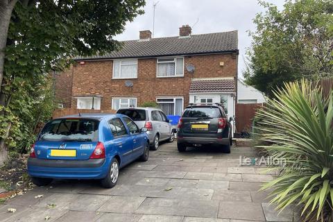 2 bedroom semi-detached house for sale - Moor Street, Brierley Hill