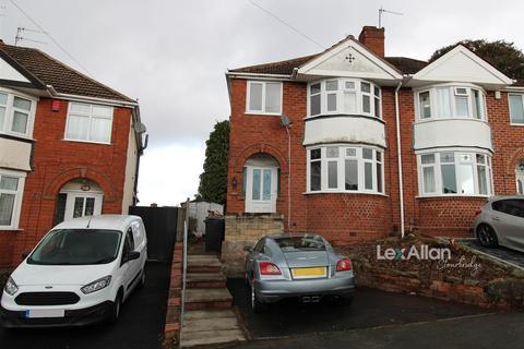 3 bedroom semi-detached house for sale - Oak Park Road, Stourbridge