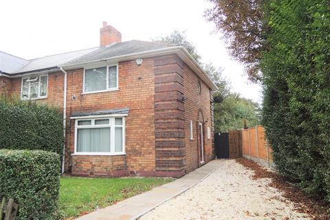 3 bedroom end of terrace house to rent - Carshalton Road, Kingstanding, Birmingham