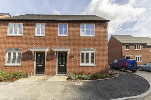 3 bedroom semi-detached house for sale - Emes Place, Wingerworth, Chesterfield