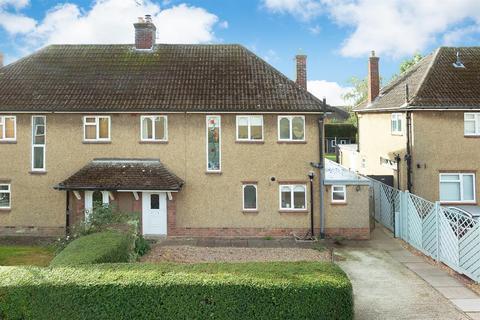 3 bedroom semi-detached house for sale - Paget Road, Lubenham, Market Harborough