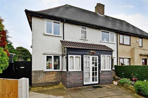 3 bedroom semi-detached house for sale - Hawley Street, Apperknowle, Dronfield