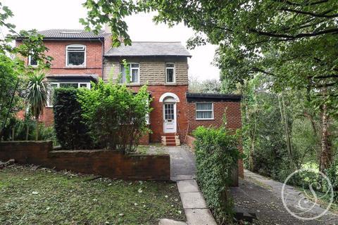 4 bedroom semi-detached house for sale - The Mount, Leeds