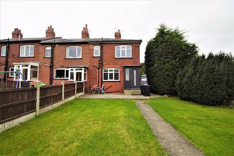 3 bedroom end of terrace house for sale - Sycamore Avenue, Leeds