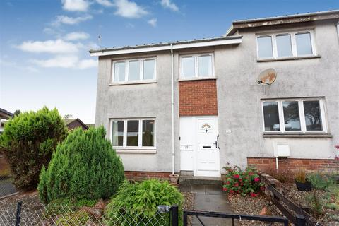 2 bedroom end of terrace house for sale - Wallace Place, Longforgan, Dundee