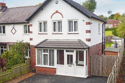 3 bedroom end of terrace house for sale - Stanhope Drive, Horsforth