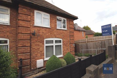 3 bedroom house to rent - RYLAND ROAD, KINGSLEY - NN2