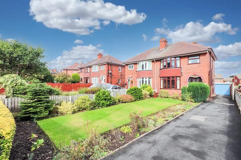 3 bedroom semi-detached house for sale - High Green Road, Altofts