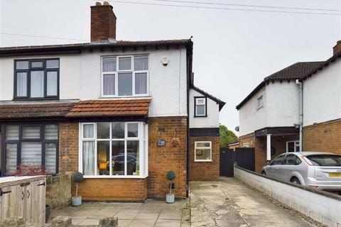 3 bedroom semi-detached house for sale - Elmbridge Road, Longlevens