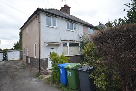 3 bedroom semi-detached house for sale - Church Street South, Chesterfield, S40 2TF