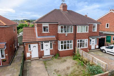3 bedroom semi-detached house for sale - Calcaria Road, Tadcaster, North Yorkshire