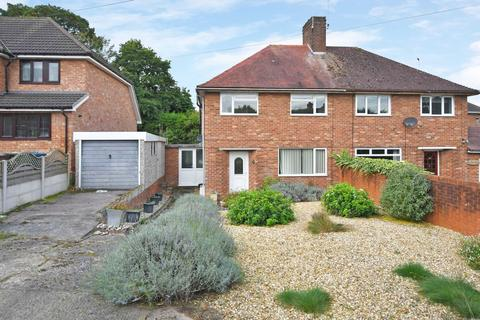 3 bedroom property to rent - Newport Road, Eccleshall, ST21