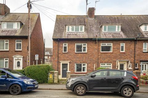 4 bedroom end of terrace house for sale - Dean Street, Bangor, Gwynedd, LL57