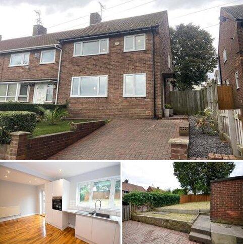 3 bedroom end of terrace house for sale - Redemarsh, Leam Lane