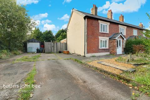 3 bedroom end of terrace house for sale - London Road, Northwich