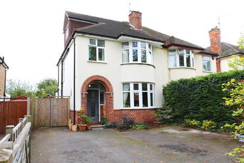 4 bedroom semi-detached house for sale - Brooklyn Road, Arle, Cheltenham, Gloucestershire, GL51
