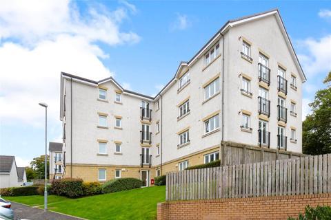 3 bedroom flat for sale - 3/4, 6 Kelvindale Court, Glasgow, G12