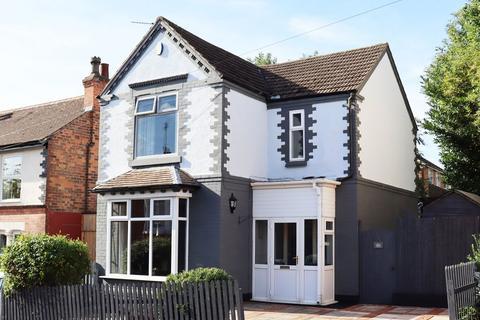 3 bedroom detached house for sale - Birch Avenue, Nottingham NG4 1EJ