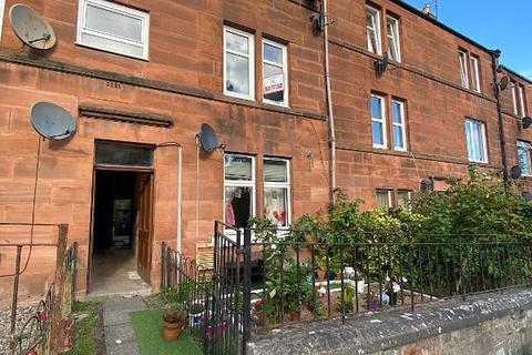 1 bedroom flat to rent - 75 Jeanfield Road, Perth, Perthshire, PH1