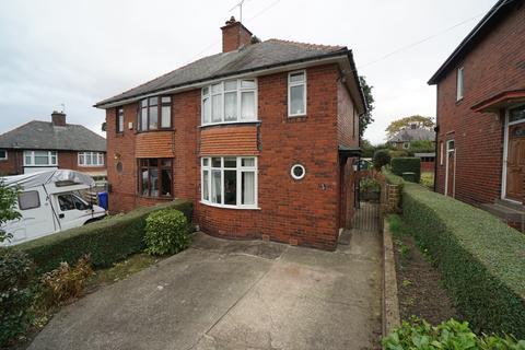 3 bedroom semi-detached house for sale - Warminster Road, Norton Lees, Sheffield, S8 9BJ