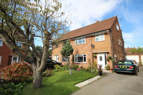 4 bedroom semi-detached house for sale - Cambrian Avenue, Vicars Cross, Chester