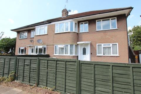 2 bedroom apartment for sale - 17 Grafton Close