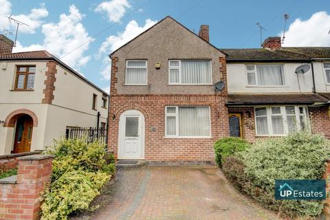 3 bedroom end of terrace house for sale - Silksby Street, Coventry