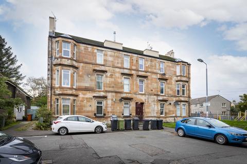 1 bedroom ground floor flat to rent - 2 Dromore Street, Kirkitnilloch