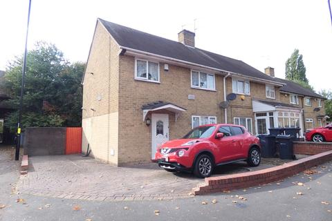 3 bedroom semi-detached house for sale - Beeches Road, Great Barr, Birmingham