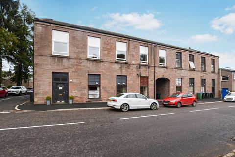 1 bedroom ground floor flat for sale - Flat 5, Old Mill Buildings