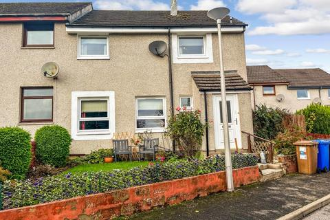 3 bedroom semi-detached house for sale - Canal Terrace, Inverness