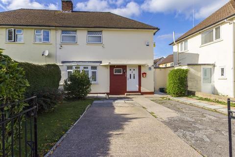 3 bedroom semi-detached house for sale - Western Drive Gabalfa Cardiff CF14 2SE