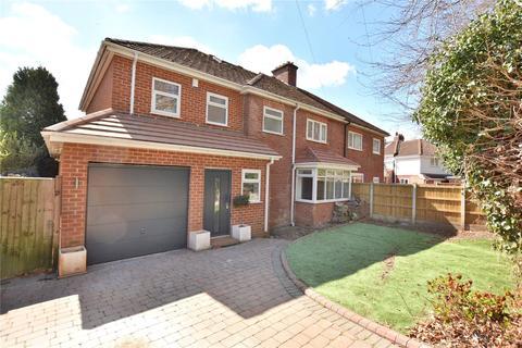 5 bedroom semi-detached house for sale - Henconner Lane, Chapel Allerton, Leeds