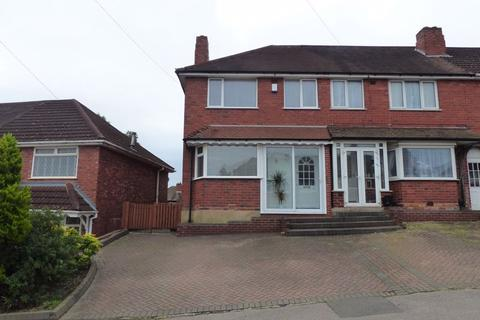 3 bedroom semi-detached house for sale - Tideswell Road, Great Barr, Birmingham, B42 2DS