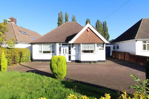 3 bedroom bungalow for sale - Bosty Lane, Aldridge, Walsall, WS9 0QE