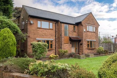 5 bedroom detached house for sale - Gathurst Road, Orrell, WN5 8QD