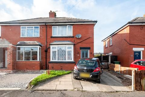 2 bedroom semi-detached house for sale - Recreation Avenue, Ashton-in-Makerfield, Wigan, WN4
