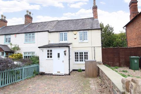 2 bedroom cottage for sale - Main Street, Cossington, Leicester