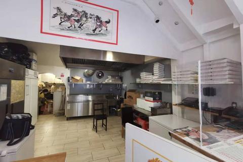 Restaurant to rent - Malvern road